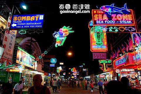 步行街Walking Street燈紅酒綠