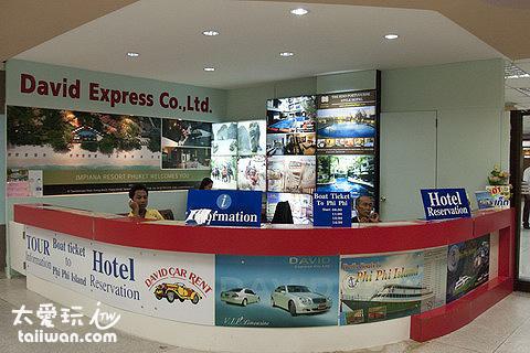 普吉島機場內也有提供交通服務