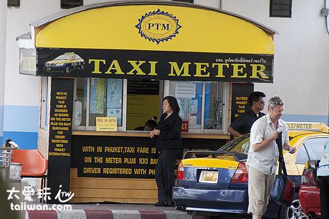 普吉島機場跳錶計程車等車處
