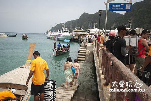 PP島Phi Phi Island碼頭