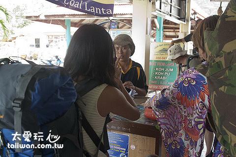 進入蘭塔島Koh Lanta要繳20泰銖入島費