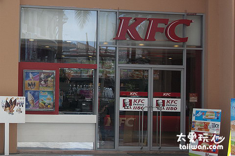Jungceylon購物中心的肯德基