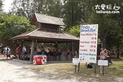 Poda Island Beach Bar