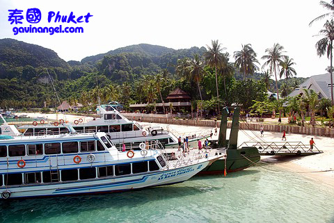 Phi Phi Don碼頭