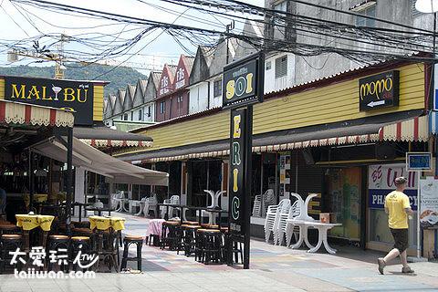 Bang La Road的Bar