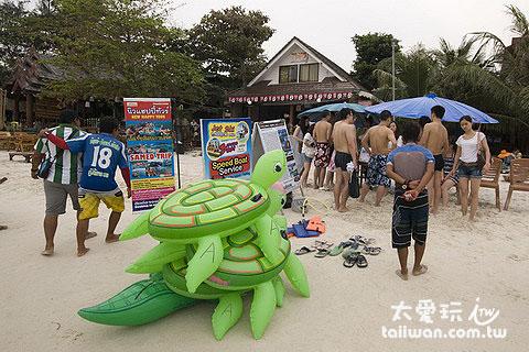 海灘上的玩樂設施