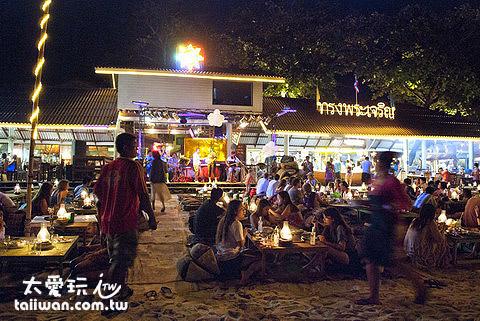 Ploy Talay Restaurant
