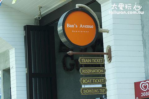 Ban's Avenue Guest House