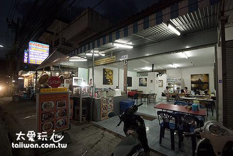 傳統小吃店