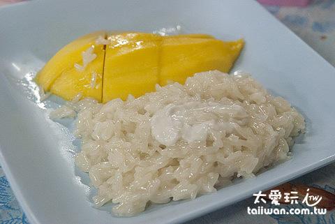 芒果糯米飯比我想像好吃多了