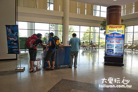 國際航線入境大廳出口臨時的小攤位賣海陸聯票