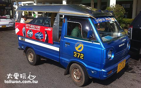 蘇叻他尼的宋條(泰國的計乘車兼公車)