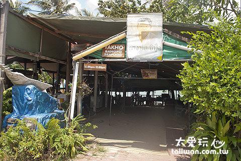 Takho Bangpo Seafood Restaurant