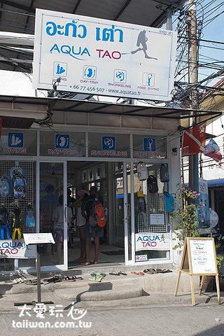 龜島上到處都是潛水店