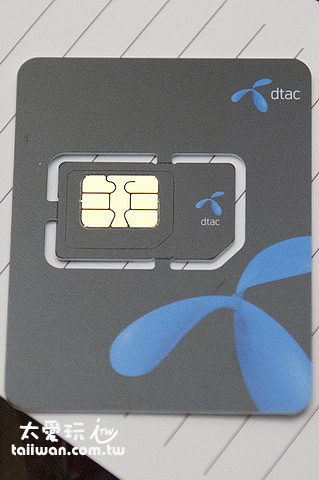 dtac的Happy Tourist SIM Card標準、Micro、Nano卡都適用