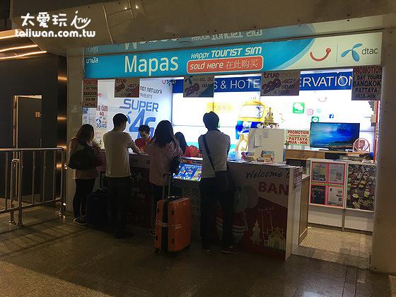 曼谷廊曼國際機場入境大廳的dtac櫃檯辦sim卡