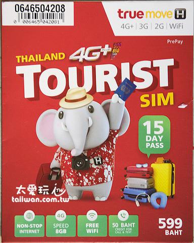 Truemove H Tourist SIM 15天599泰銖