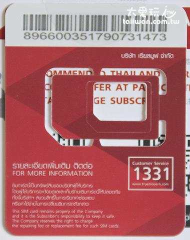 Truemove H的Tourist SIM Card標準、Micro、Nano卡都適用