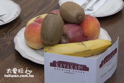 Kayakapi Premium Caves Cappadocia迎賓水果